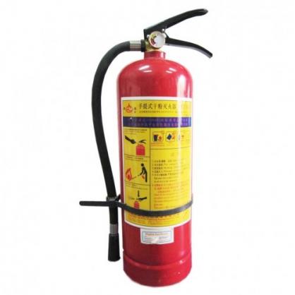 Bình chữa cháy bột tự động BC MFZ 6kg